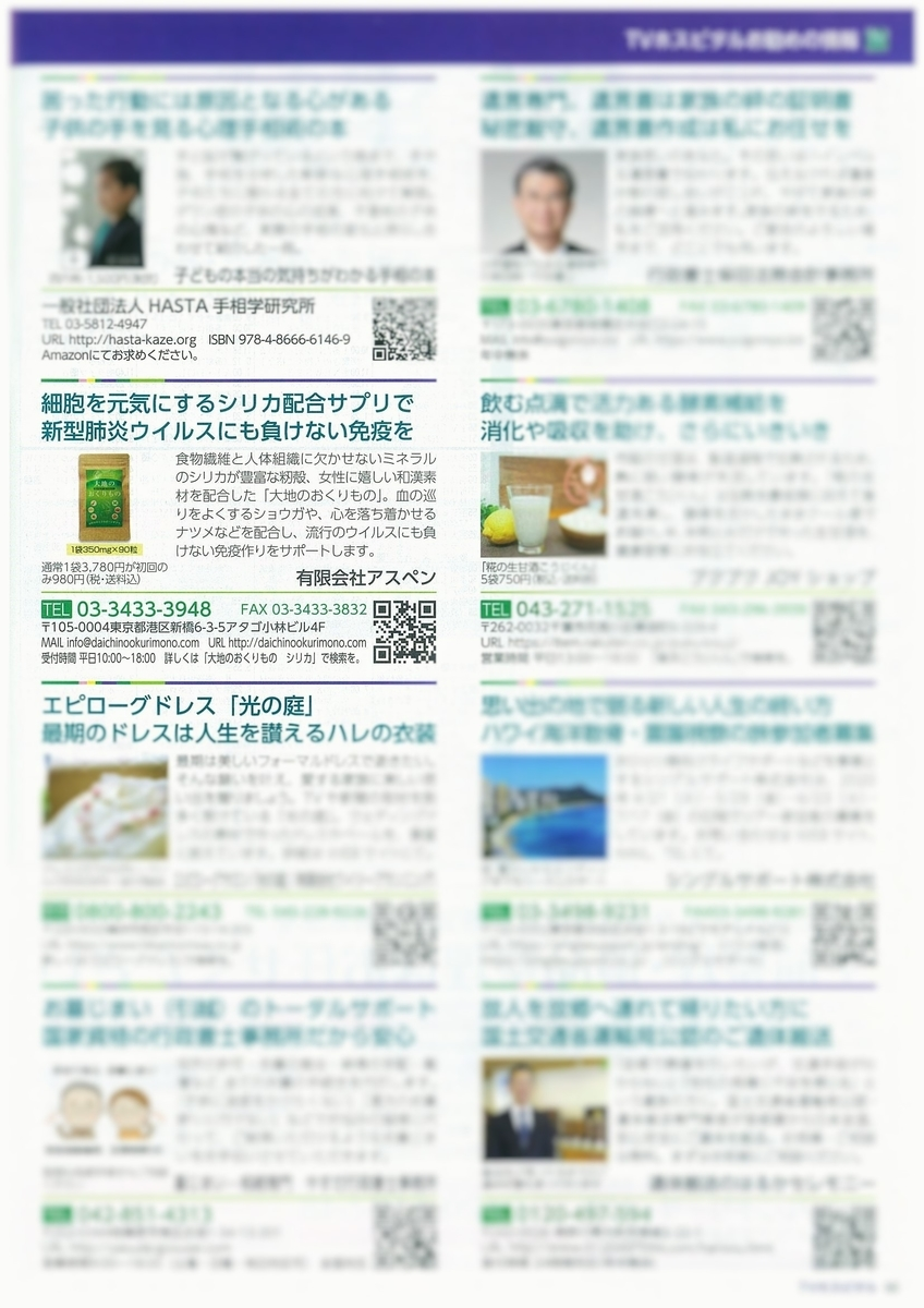 f:id:daichinookurimono:20200302165109j:plain
