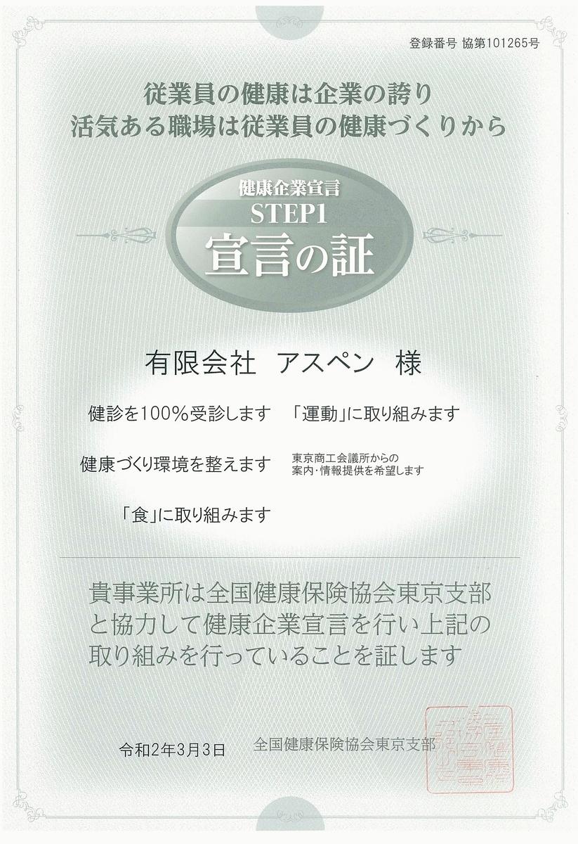 f:id:daichinookurimono:20200313143012j:plain