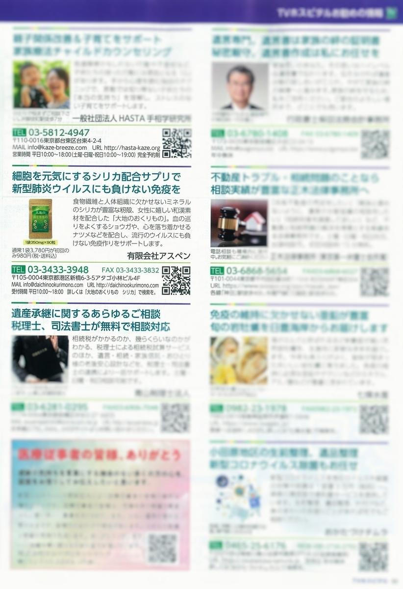 f:id:daichinookurimono:20200430140949j:plain