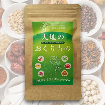 f:id:daichinookurimono:20200521163048j:plain