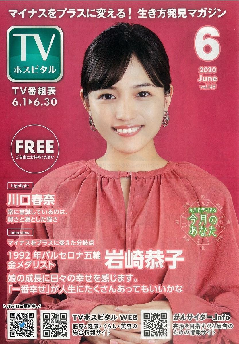 f:id:daichinookurimono:20200602163629j:plain