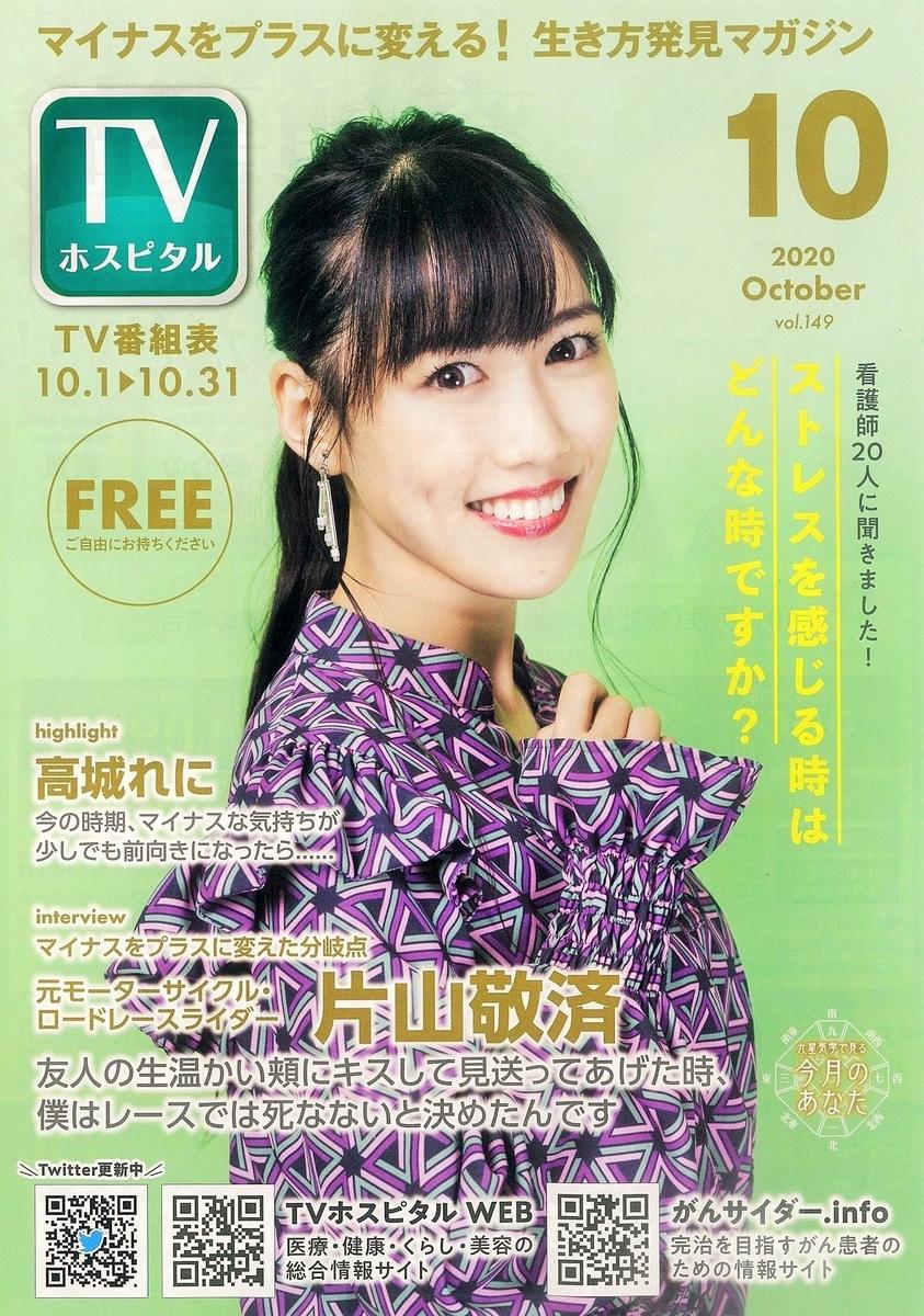 f:id:daichinookurimono:20200930170816j:plain