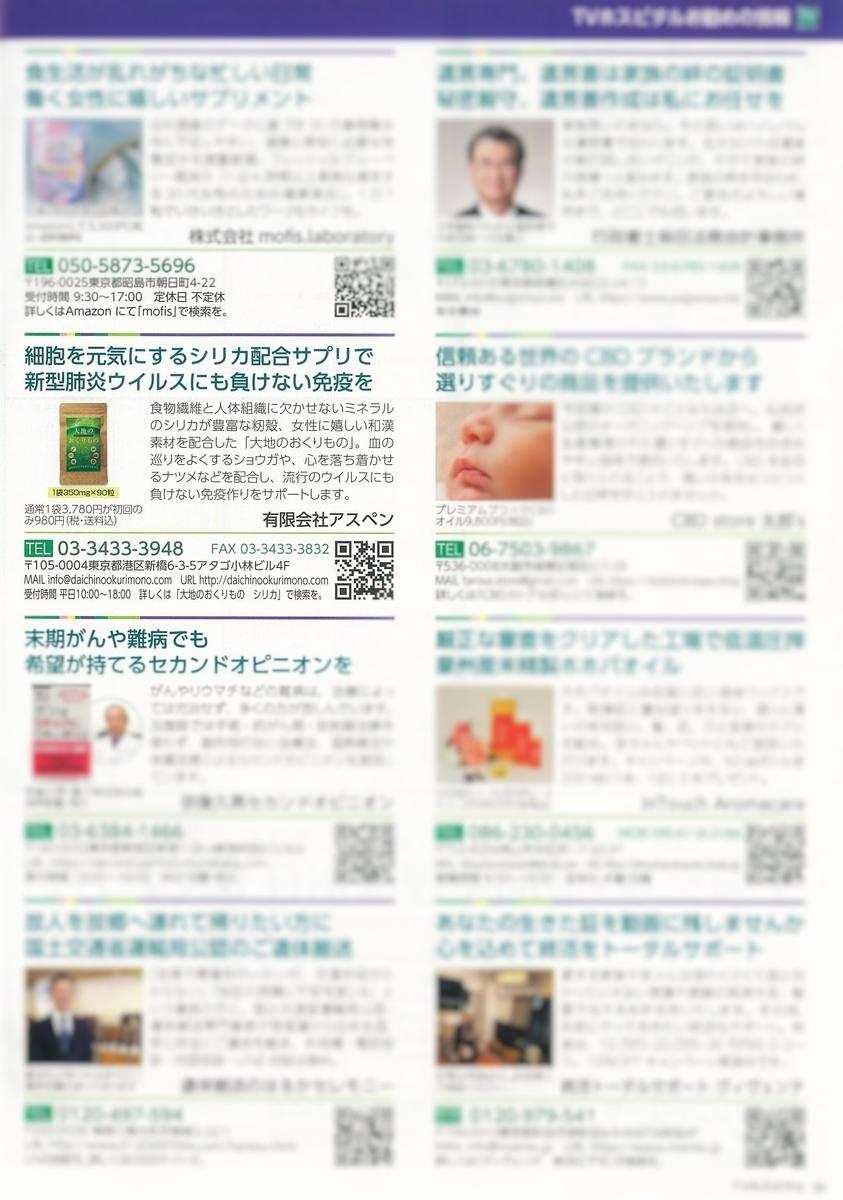 f:id:daichinookurimono:20201204113118j:plain