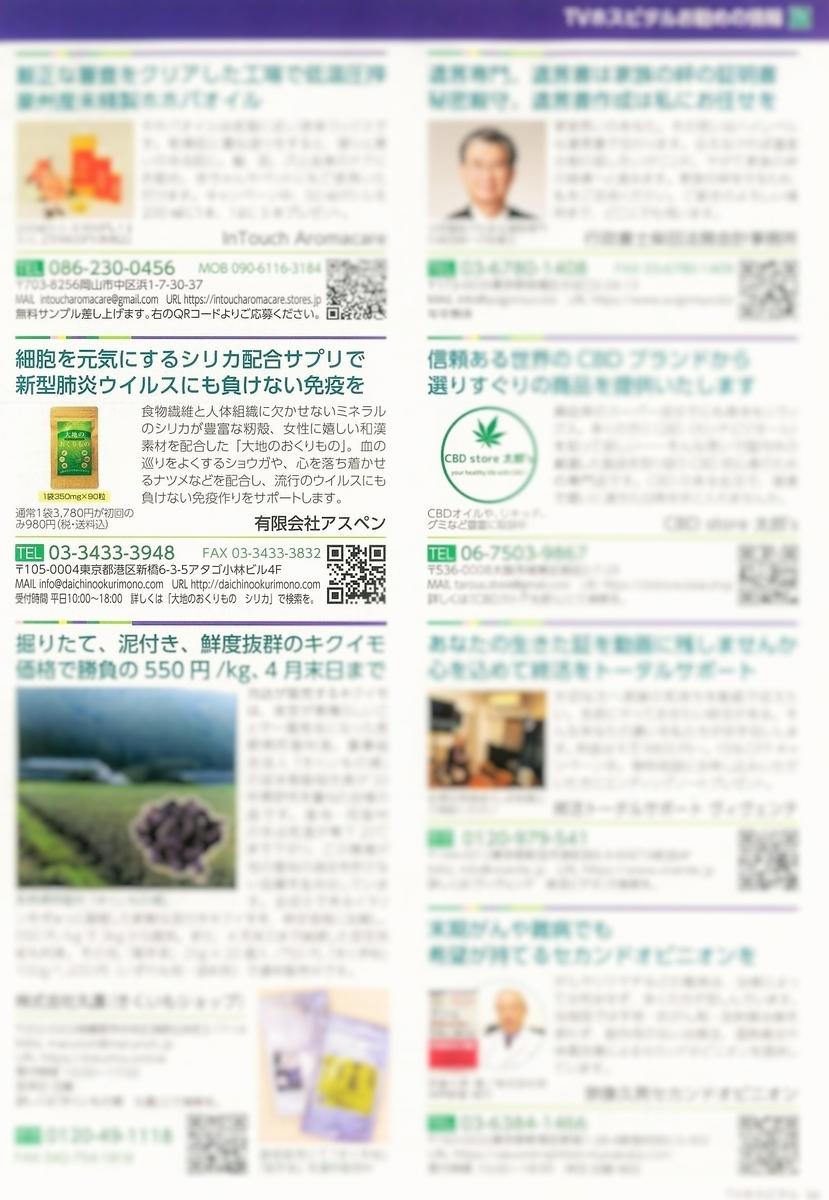 f:id:daichinookurimono:20210104172948j:plain