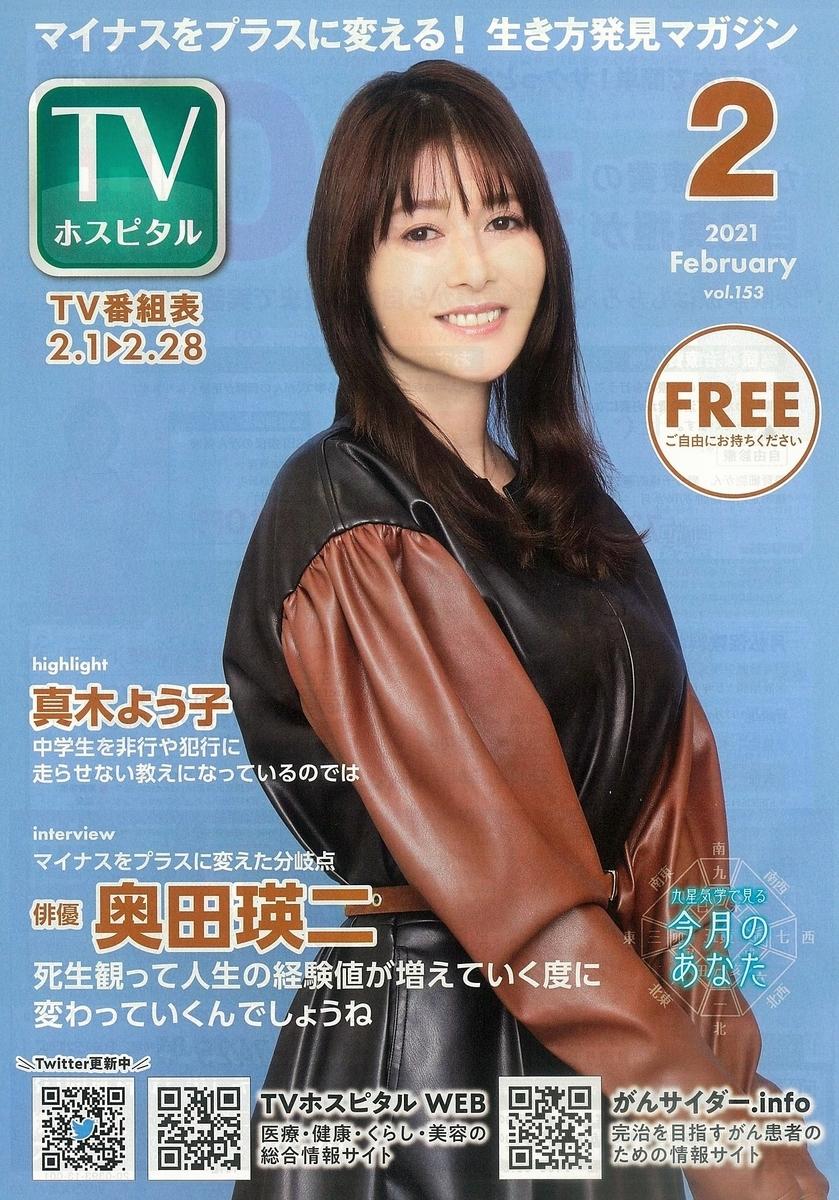 f:id:daichinookurimono:20210204113545j:plain