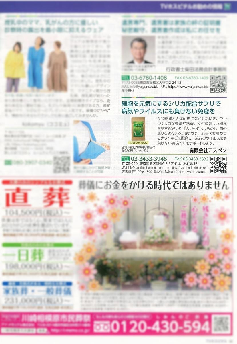 f:id:daichinookurimono:20210422111515j:plain