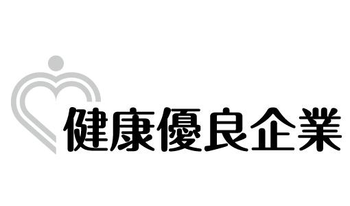 f:id:daichinookurimono:20210427141239j:plain