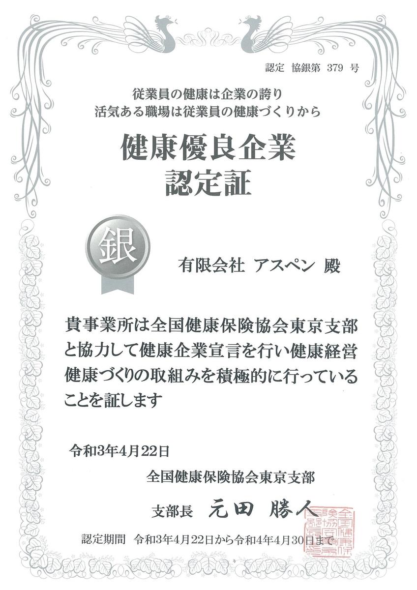f:id:daichinookurimono:20210427170319j:plain
