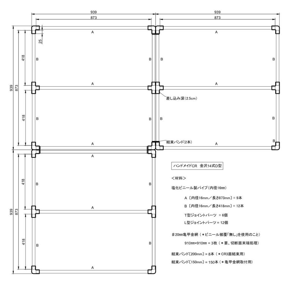f:id:daichinoseiza:20161021122231j:plain