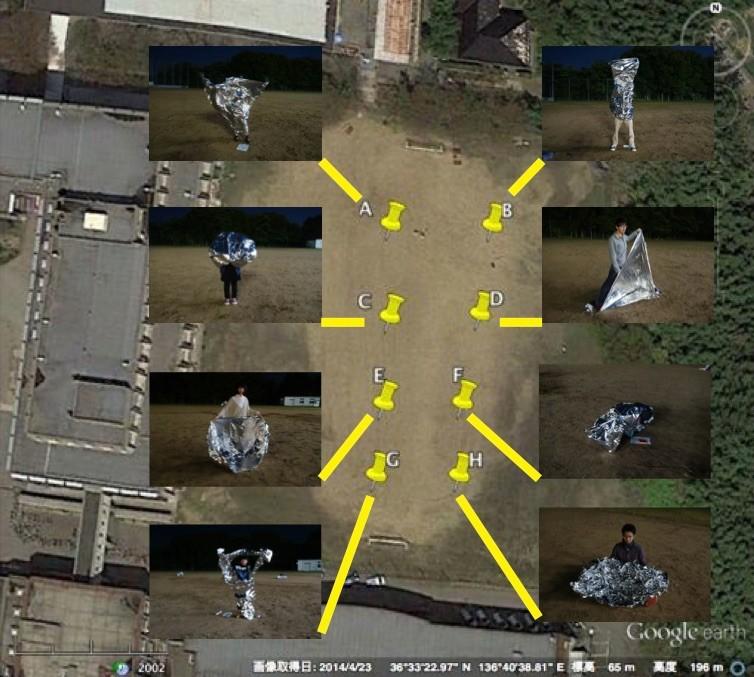 f:id:daichinoseiza:20161101115154j:plain