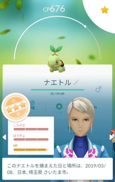 f:id:daichipokego777:20190809103930j:image