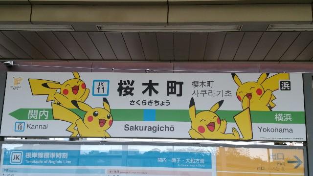 f:id:daichipokego777:20190811094722j:image