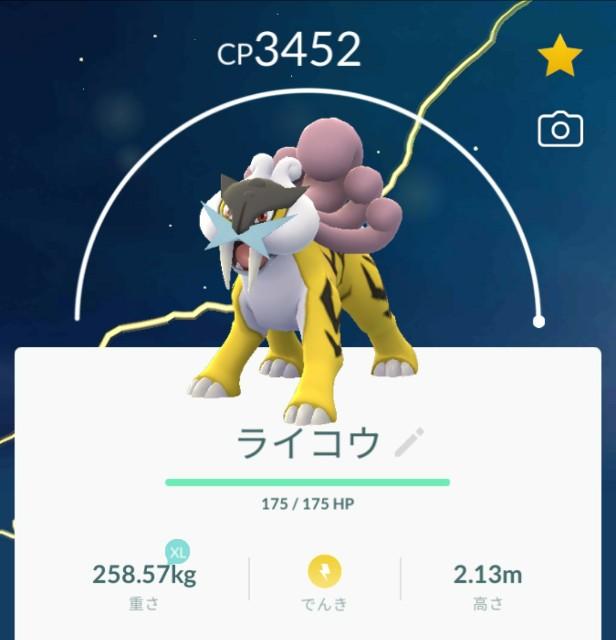 f:id:daichipokego777:20190814150743j:image
