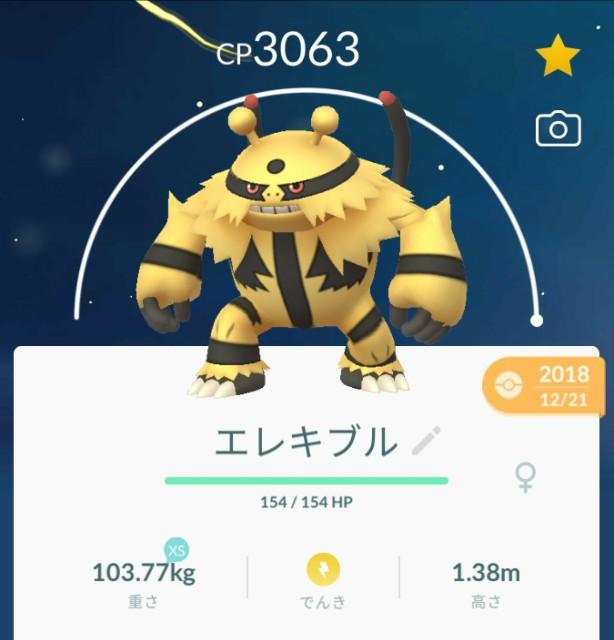 f:id:daichipokego777:20190814151811j:image