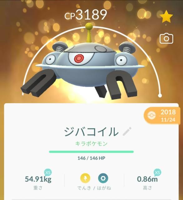f:id:daichipokego777:20190814151841j:image