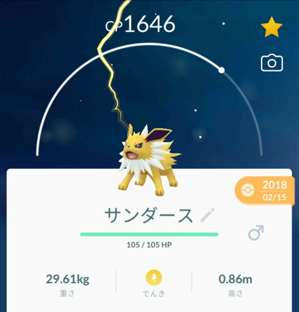 f:id:daichipokego777:20190814154036j:image