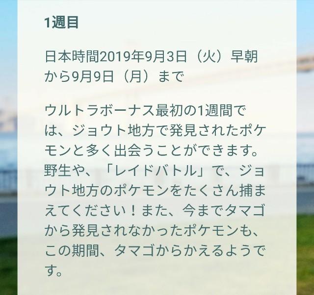 f:id:daichipokego777:20190815232345j:image