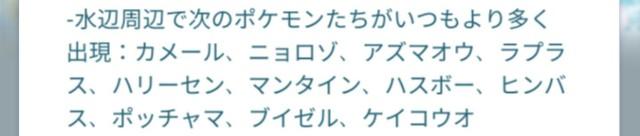 f:id:daichipokego777:20190817002834j:image