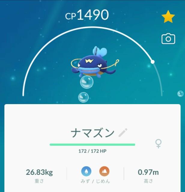 f:id:daichipokego777:20190817011341j:image
