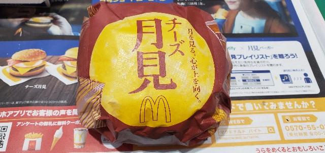 f:id:daichipokego777:20190906195612j:image