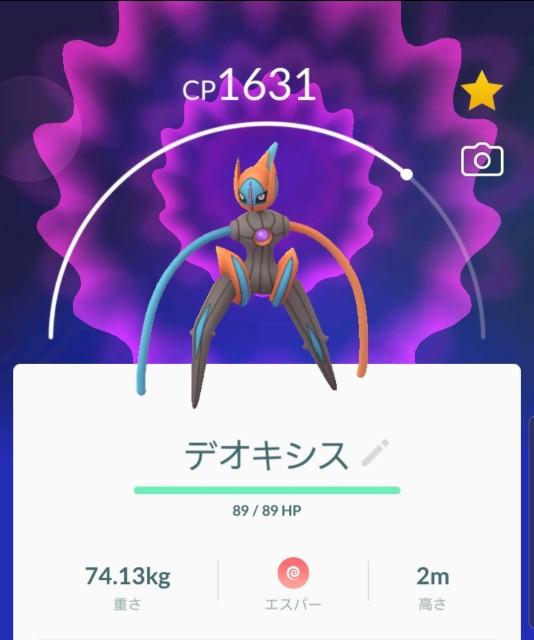 f:id:daichipokego777:20190908003620j:image