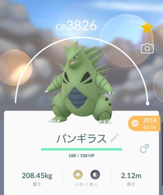 f:id:daichipokego777:20190908223009j:image