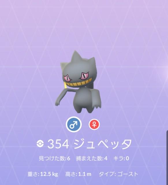 f:id:daichipokego777:20190908231013j:image