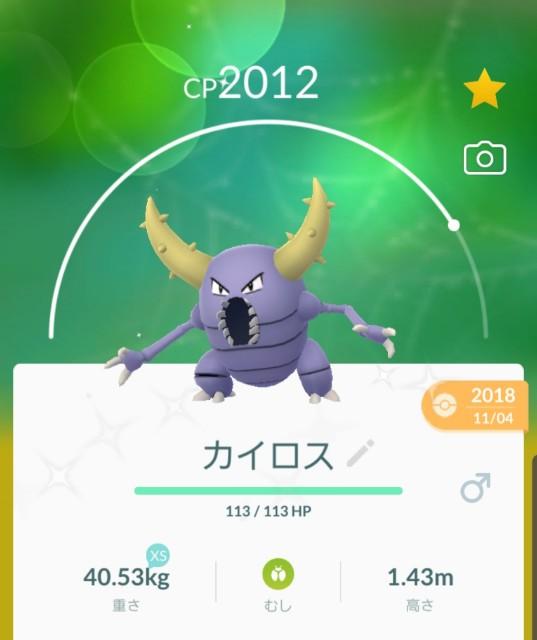 f:id:daichipokego777:20190908231026j:image