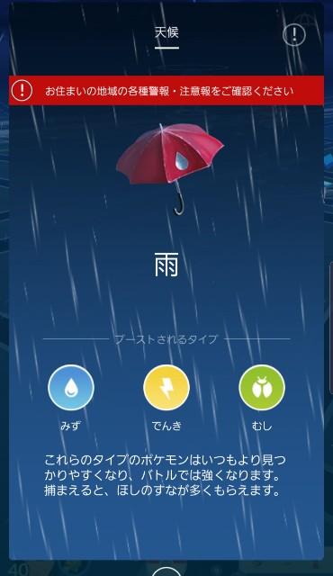 f:id:daichipokego777:20190908232523j:image