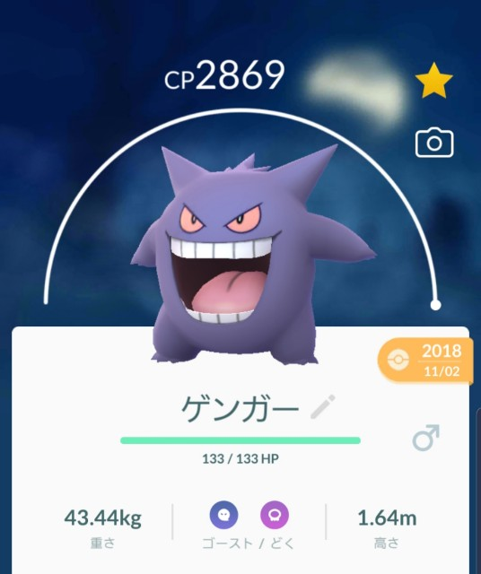 f:id:daichipokego777:20190909232528j:image