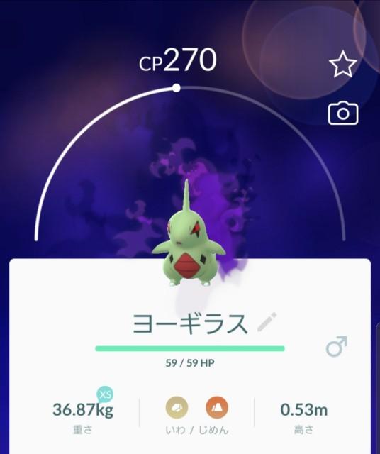 f:id:daichipokego777:20190909233518j:image