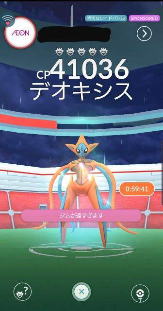 f:id:daichipokego777:20190911180916j:image