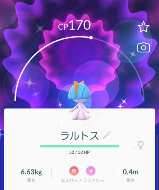 f:id:daichipokego777:20190912201156j:image