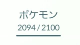 f:id:daichipokego777:20190912214617j:image