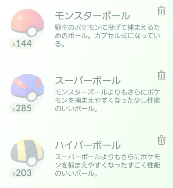 f:id:daichipokego777:20190912233520j:image