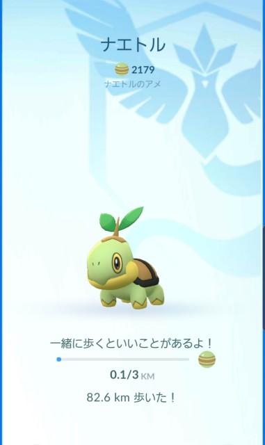 f:id:daichipokego777:20190912235623j:image