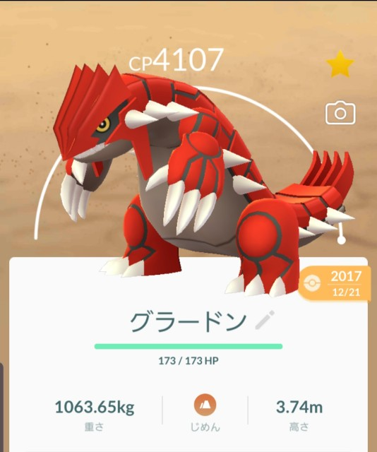 f:id:daichipokego777:20190925213735j:image