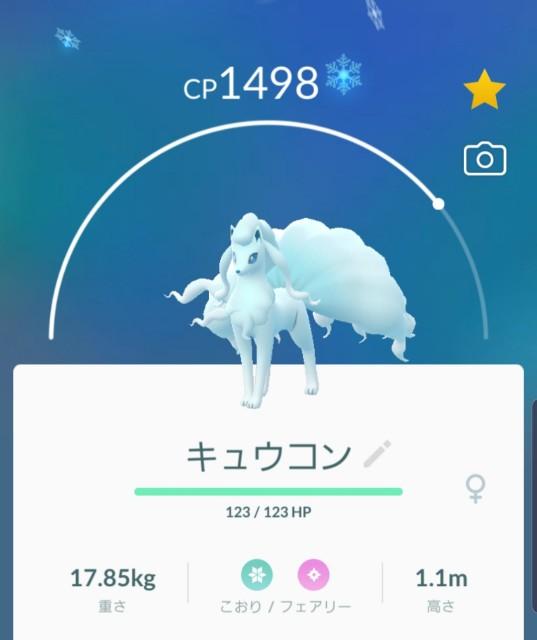 f:id:daichipokego777:20190929104135j:image