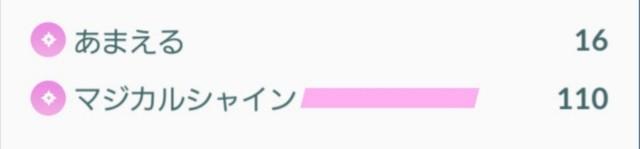 f:id:daichipokego777:20190929112004j:image