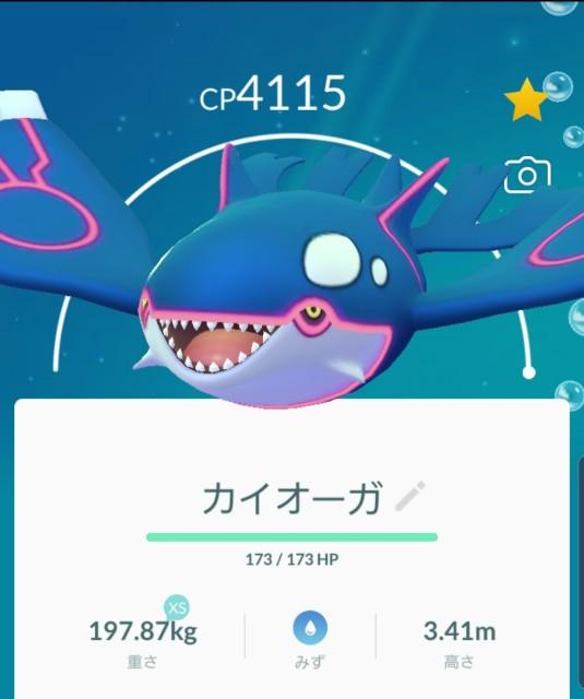 f:id:daichipokego777:20191001140732j:image