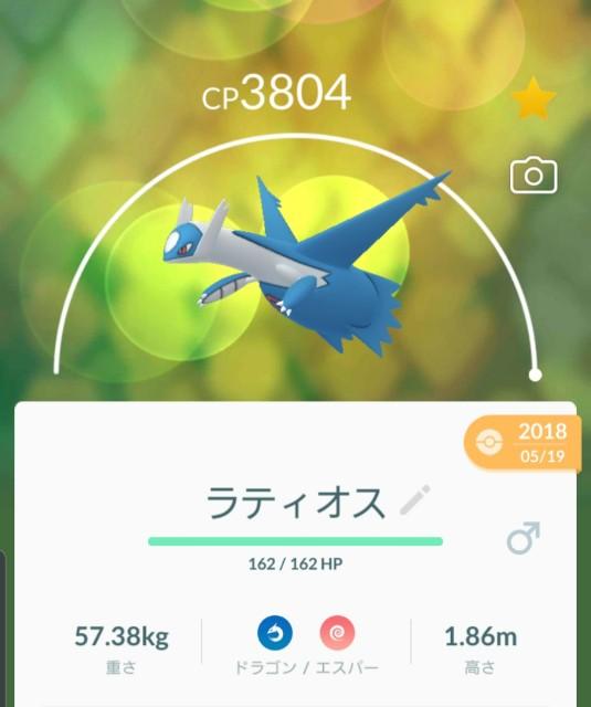 f:id:daichipokego777:20191001145259j:image