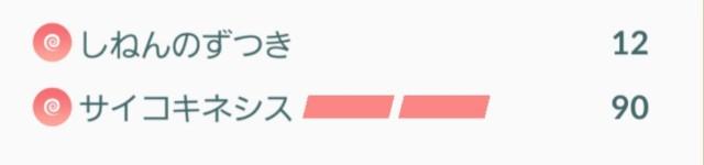 f:id:daichipokego777:20191002003802j:image