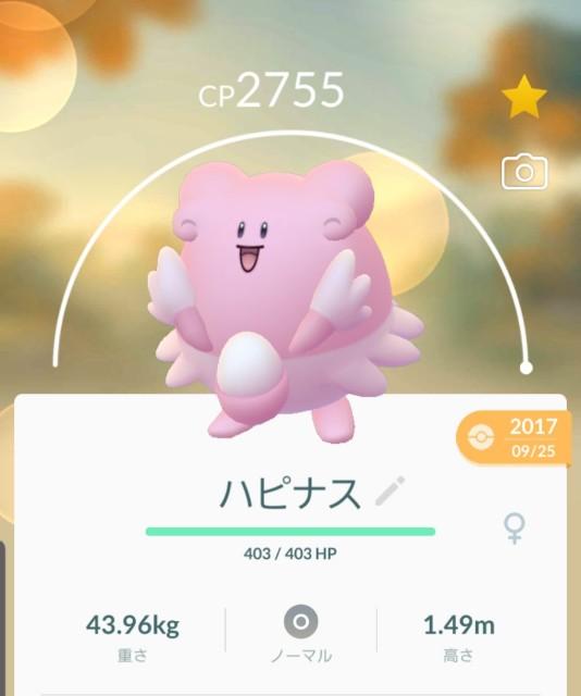 f:id:daichipokego777:20191002004652j:image