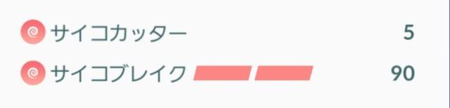 f:id:daichipokego777:20191002112452j:image