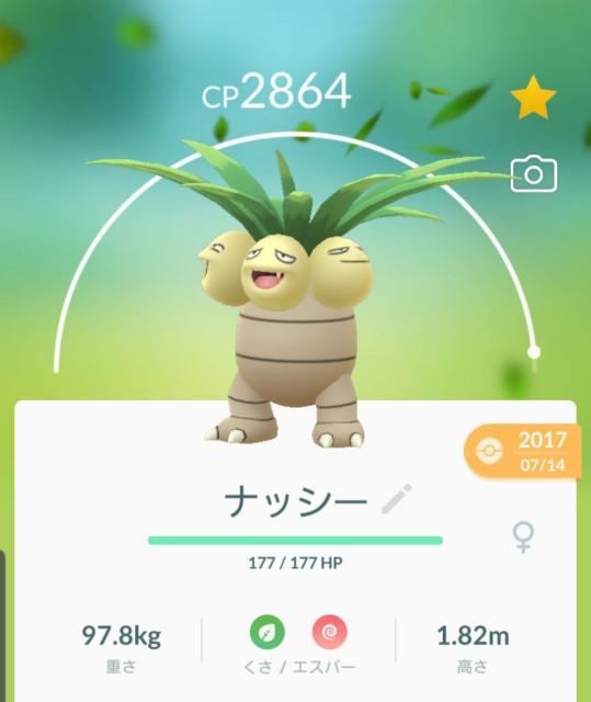 f:id:daichipokego777:20191002114003j:image