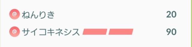 f:id:daichipokego777:20191002114031j:image
