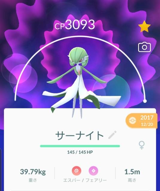 f:id:daichipokego777:20191002122633j:image