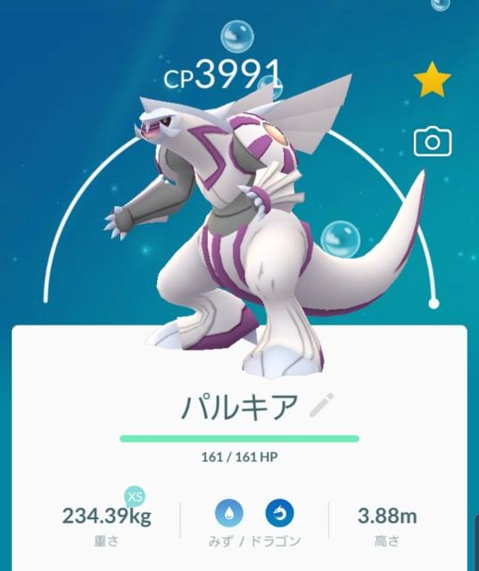 f:id:daichipokego777:20191011220100j:plain