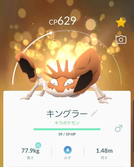 f:id:daichipokego777:20191011221948j:plain
