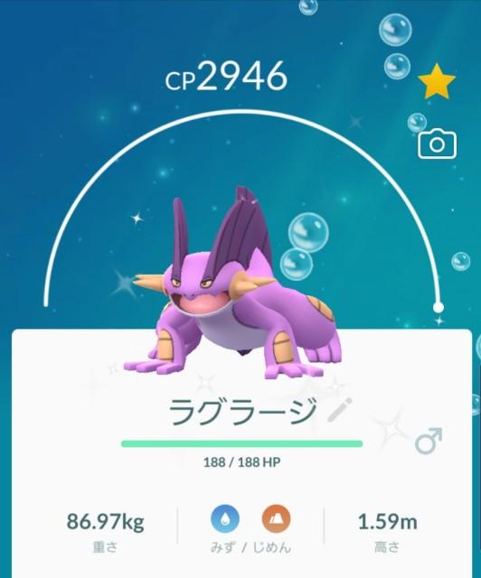f:id:daichipokego777:20191011222039j:plain